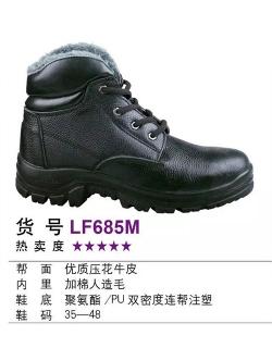 鞍山工作鞋